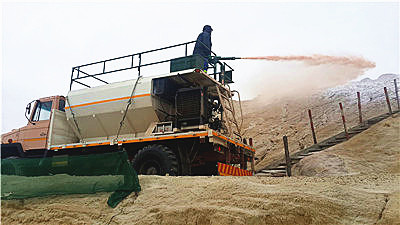 Chinese hydroseeder slope greening machine