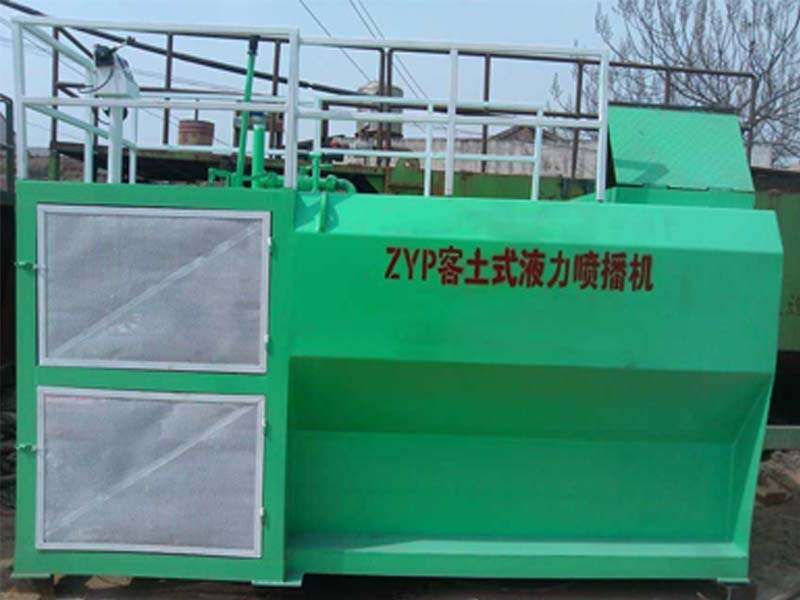 hydromulching machine