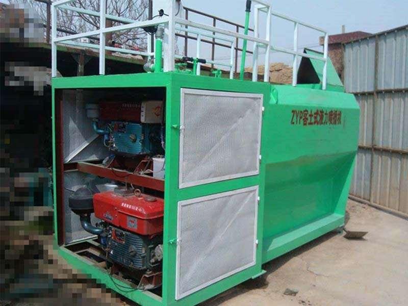 hydro seeding machine