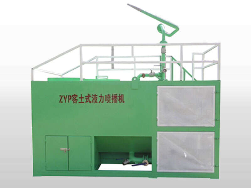 hydroseeder for slope green machine
